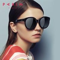 派丽蒙 太阳镜女 潮大框圆脸显瘦墨镜女眼镜女个性复古偏光镜女士全框树脂镜片11029
