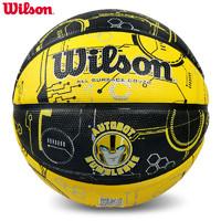 wilson篮球变形金刚儿童篮球5号青少年训练球幼儿园3号玩具橡胶球
