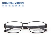 COASTAL VISION 镜宴 CVO3510 经典商务方形镜框 1.60高清镜片