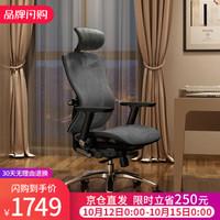 西昊(SIHOO) 人体工学电脑椅子 办公椅老板转椅 电竞椅家用网布座椅 V1 灰色
