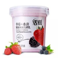 新希望 活润大果粒 草莓+桑葚 370g*3 风味发酵乳酸奶酸牛奶 *8件