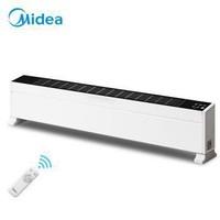 美的(Midea)靜音節能 遙控防水踢腳線地暖器HDY22L