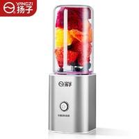 扬子榨汁机家用多功能水果学生宿舍小型榨汁杯电动便携式果汁杯