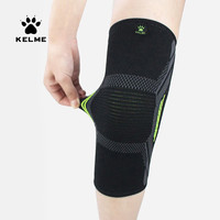 KELME卡尔美护膝运动薄款男女篮球跑步健身训练足球半月板腿护具
