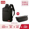 宜丽客(ELECOM)日本休闲电脑包off toco双肩包学生书包电脑背包BMA-OF01 黑色组合套餐 收纳包