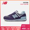 New Balance NB官方2019新款女鞋WL574WNC复古舒适休闲鞋