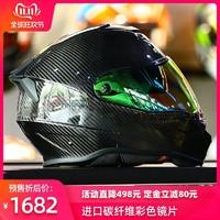 马鲁申进口碳纤维摩托机车蓝牙录像头盔全覆式防雾赛车轻男女B7