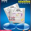法国依视路非球面镜片 1.67钻晶A4防蓝光超薄高度近视眼镜片1片