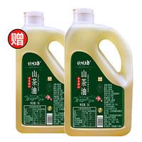 秋味坊山茶油1000mL食用油植物油冷压榨茶籽油新鲜压榨 秋1L赠1L