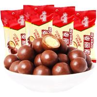 金丝猴麦丽素牛奶巧克力豆23g*20包 *2件