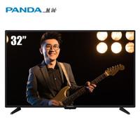 熊猫 PANDA 32F6A 32英寸高清智能WIFI免费视频会员平板液晶电视