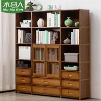 木马人简易书架置物客厅落地小书柜子简约实木儿童学生桌上面收纳
