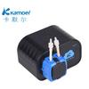 kamoer 卡默尔 X1PRO 滴定泵海水鱼缸