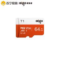 11月1日0点开始: aigo 爱国者 T1高速版 TF(MicroSD)存储卡 64GB