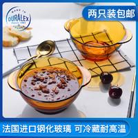 法国进口多莱斯钢化玻璃 双耳碗510ml2只装 防烫饭碗微波炉可用