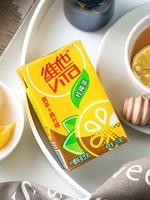 vita维他柠檬茶250mL*16盒 2箱组合 预售