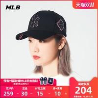 MLB 2019S/S 双面刺绣装饰 时尚棒球帽弯檐帽-32CP85911