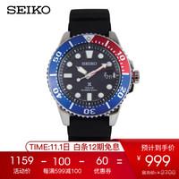精工 (SEIKO)手表 PROSPEX系列日本原装进口潜水表红蓝配色太阳能原装进口男表 SNE439J1