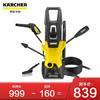德国Karcher家用洗车机  洗车水枪高压清洗机 洗车神器洗车泵220v凯驰 K3 plus版