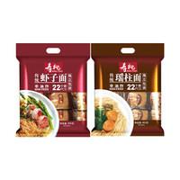 寿桃牌非油炸面食传统碱水面 虾子面 瑶柱面 22包装/袋