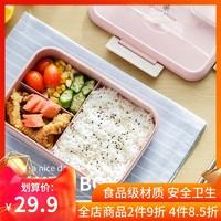 日式麦秆运动健身工作餐盒单层学生食堂饭盒微波炉便当盒分格便携