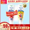 狮王进口齿力佳酵素儿童牙膏60g*2支巧虎版牙膏