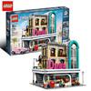 乐高(LEGO)积木玩具 创意百变高手系列 街景主题 粉丝限量收藏 16岁+ 怀旧餐厅10260