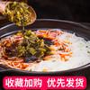 过桥米线麻辣云南正宗速食细米线粉丝袋装米粉方便砂锅手工调料包