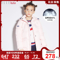 ELLE Kids童装女童羽绒服中长款2019冬新款女孩外套