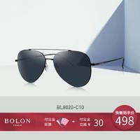 BOLON暴龙偏光太阳镜男女眼镜套餐BL8010/BL8020