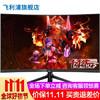 飞利浦 31.5英寸 2K/1800R曲面 144Hz/Adaptive Sync 1ms 广色域 游戏电竞 吃鸡显示器 HDMI 325M7C