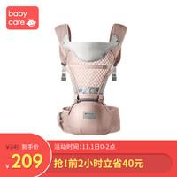 babycare婴儿背带 宝宝腰凳 夏季透气款前抱式宝宝抱带 9810珊瑚粉
