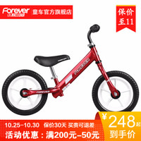 永久儿童平衡车滑步车学步车男女宝宝无脚踏自行车滑行车 酒红色-铝合金发泡轮