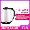 松桥电水壶MK-MS1802AB 双层防烫 1.8L 大容量 食品级内胆 快速煮水 烧水壶 电热水壶
