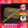 德国原装进口kaweco BRASS Special黄铜专业系列金属长杆钢笔成人男女朋友送礼物送礼品办公签字墨水钢笔F尖