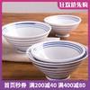 陶趣居日式陶瓷碗吃饭碗餐具家用陶瓷小汤碗面碗蓝边餐厅碗斗笠碗