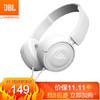 JBL T450 头戴式有线耳机耳麦 运动音乐游戏耳机 带麦可通话 苹果安卓华为小米通用 白色