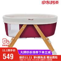 Pouch 帛琦 婴儿床 实木宝宝床 摇篮床多功能便携式可折叠旅行摇床H26 红色