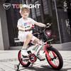 途锐达儿童自行车男女宝宝单车2具车 美国队长 美国队长-极地白 16寸适合身高105-135CM