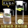 无铅耐热玻璃冷水壶 鸭嘴壶大容量泡茶壶耐高温凉水杯 扎壶果汁壶