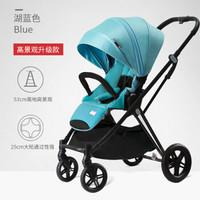Pouch 帛琦 婴儿推车轻便简易折叠宝宝推车双向可坐可躺便携儿童手推车 A60 湖水蓝-高景观升级款