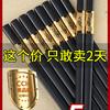芭泰普合金筷子家用高档家庭套装10双防滑不发霉酒店快子日式实木