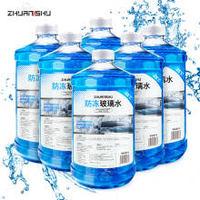 砖叔 汽车摩托车防冻玻璃水-25度2L*6瓶装 汽车用品开盖即用去油膜去污剂雨刷精清洗剂