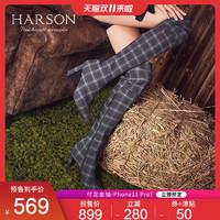 哈森冬系带弹力尖头织物百搭瘦瘦袜靴女 粗高跟过膝长靴女HA86031