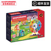 麦格弗中国系列套组磁力片 797002 中国专用套组2