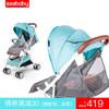 圣得贝 婴儿推车可坐推车避震旅行伞车轻便折叠可上飞机 清爽版「晴空蓝」