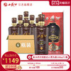 西凤酒官方旗舰店 酒海陈藏(10)52度500ml*6瓶箱装白酒绵柔凤香型