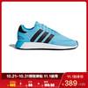 阿迪达斯adidas 夏季男士防滑减震运动跑步鞋 B37956