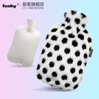 fashy 费许 暖水袋 注水  圆点仿皮毛外套 *2件