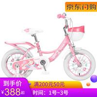 永久儿童自行车4-6-8岁儿童女孩宝宝公主款12/14/16/18寸单车脚踏自行车 18寸粉色